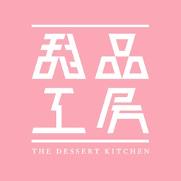 Dessert Kitchen Loyalty