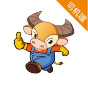 小牛快跑司机端