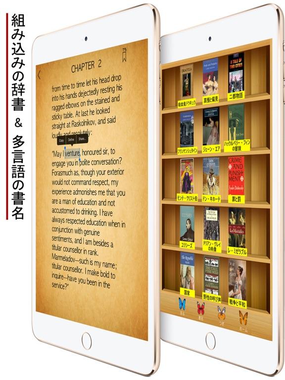 一生必読の書籍150冊 - Classicsのおすすめ画像3