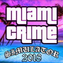 迈阿密 犯罪 模拟器 2018