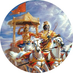 Shrimad Bhagavad Gita - Shloka
