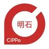 明石CiPPo - iPhoneアプリ
