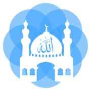 صلاتي الاذان قرآن) اذان) azan