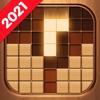 木製ブロック99-数独パズル - iPadアプリ
