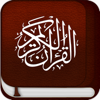 Kuran für Muslim: Quran Kareem