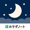 ぐっすリン-快眠音でリラックス!癒しの音で自然な睡眠-