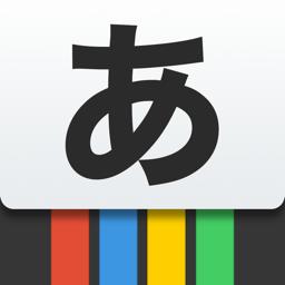 Ícone do app Kana - Hiragana and Katakana