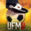 Underworld Football Manager 2