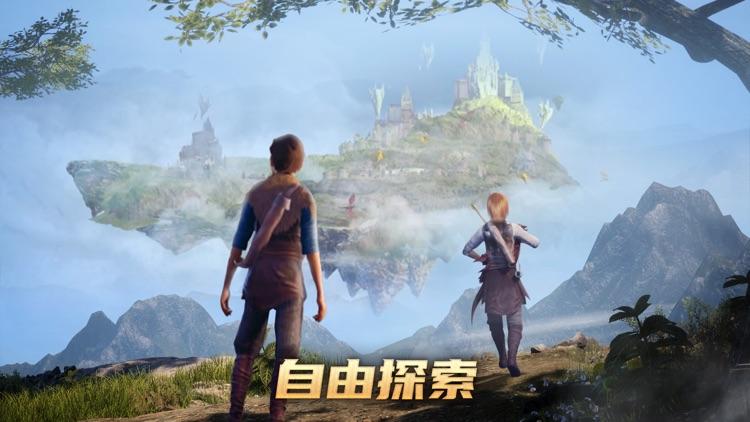 阿瓦隆之王:万龙争霸 screenshot-3