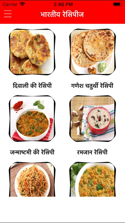 Indian recipes food hindi 2018 by mohammed moin mansuri indian recipes food hindi 2018 forumfinder Gallery