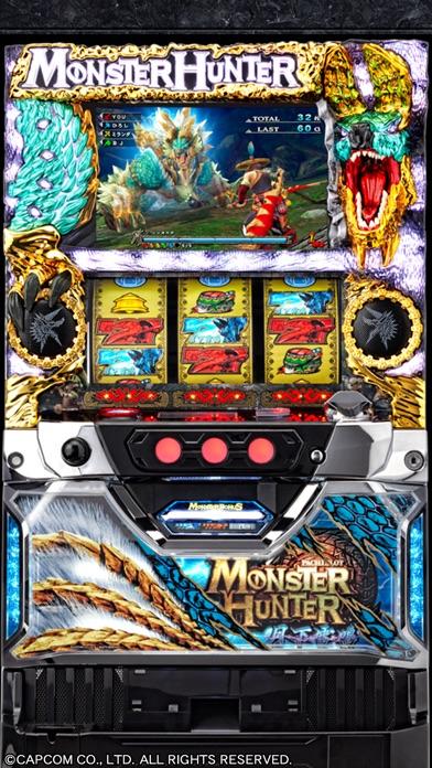 パチスロ モンスターハンター 月下雷鳴【777NEXT】のスクリーンショット3