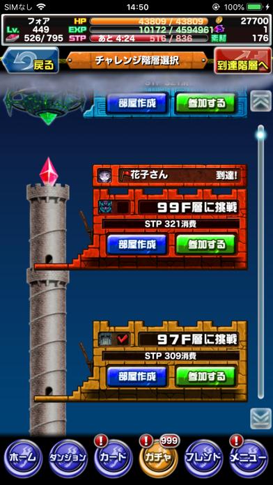 ドラゴンポーカー ScreenShot3