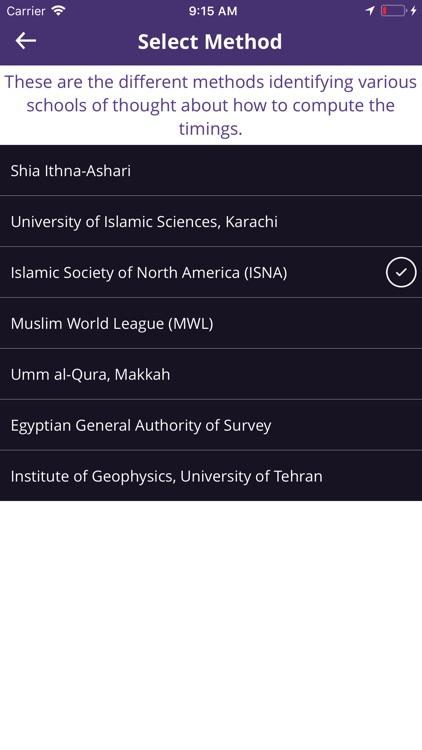 Muslim App: Azan, Quran, Qibla screenshot-4