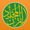 Quran Majeed — القرآن المجيد - Pakistan Data Management Services