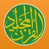 Quran Majeed — القرآن المجيد - Pakistan Data Management Services
