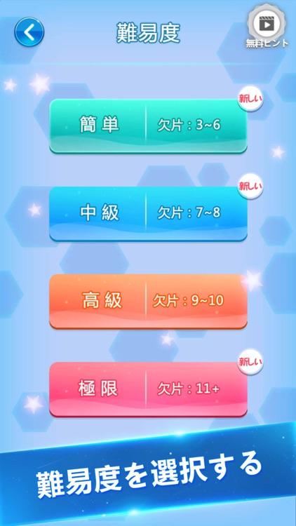 ブロック消滅 - 定番の脱出ゲーム screenshot-6