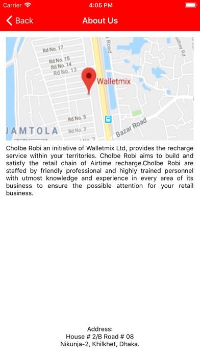 Cholbe Robi screenshot #9