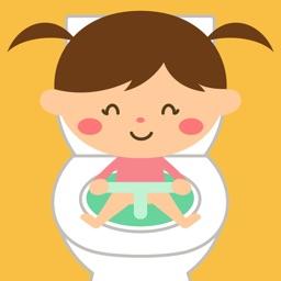 親子で楽しく トイレトレーニング オムツはずれの練習 By Yumearu Co Ltd