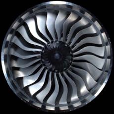 Rolls-Royce MyAeroengine