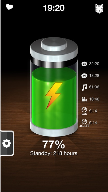Zen Battery screenshot-0