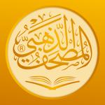 Golden Quran   المصحف الذهبي pour pc