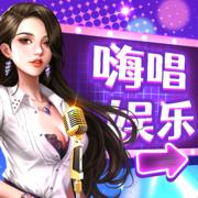 KTV大亨-经营你的娱乐王国