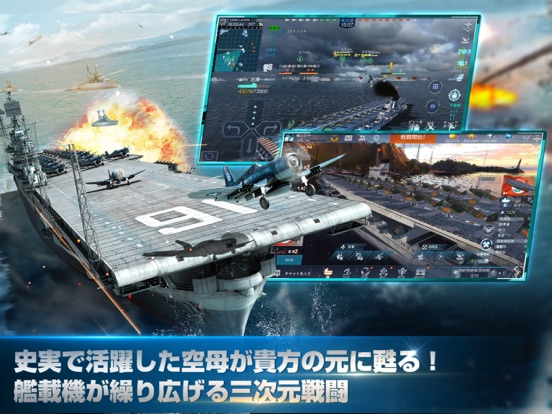 Naval Creed:Warshipsのスクリーンショット2