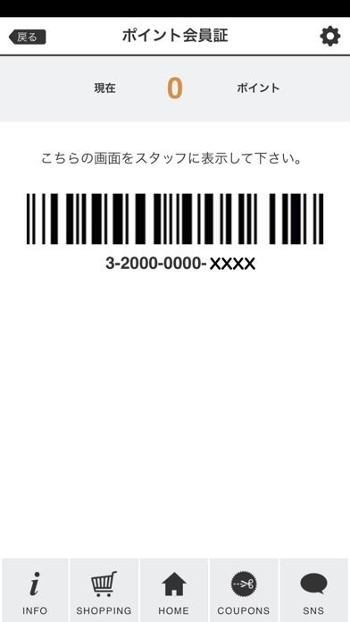 YAMAOTOKO公式アプリのおすすめ画像2