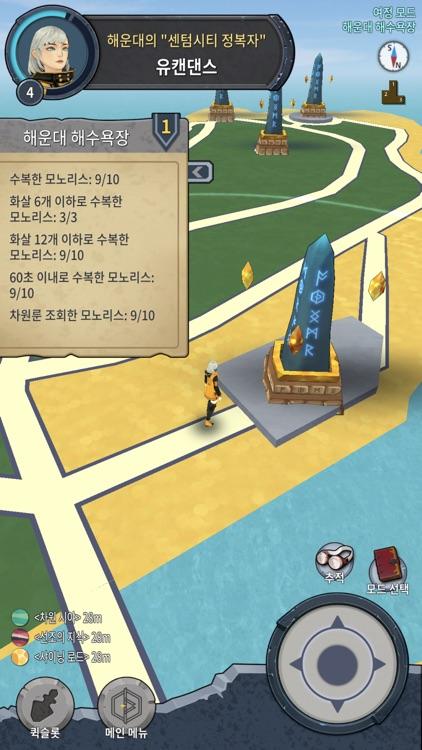 백패커즈 screenshot-8