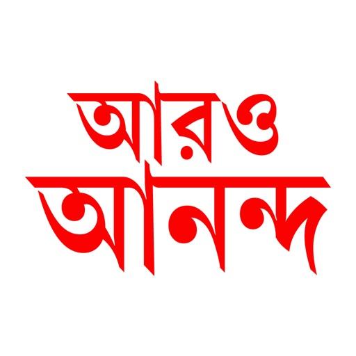 Aaro Ananda
