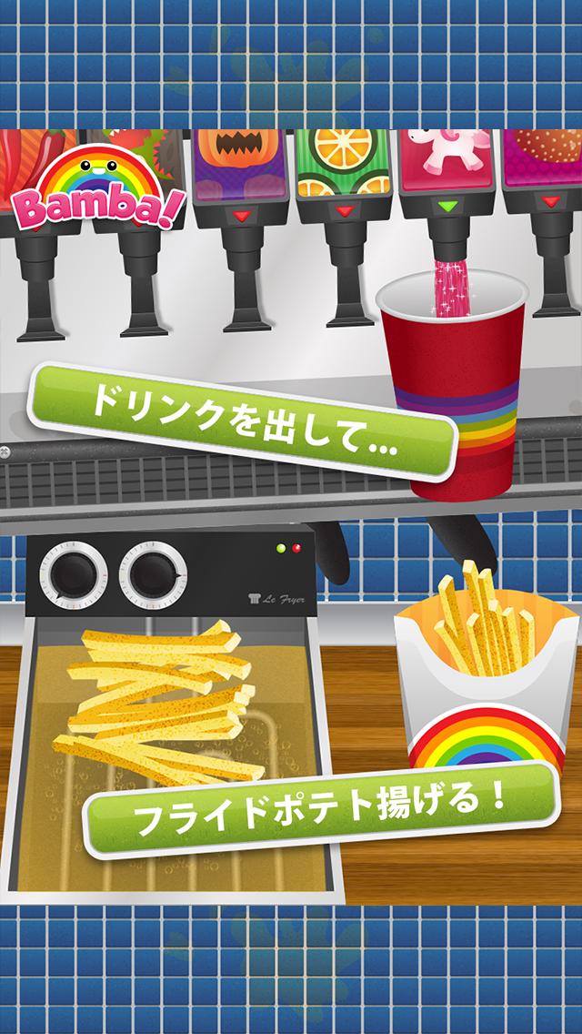 Bamba Burgerのおすすめ画像4