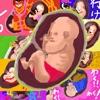 妊娠週刊パパ 〜出産や分娩のママの気持ちをお父さんに〜