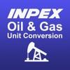 石油・天然ガス単位換算アプリ(株式会社INPEX) - iPhoneアプリ
