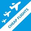 低价航班——通过所有航线和票价比较来找到最便宜的机票
