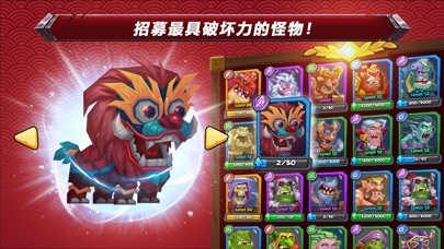 斗兽战棋 (Tactical Monsters)