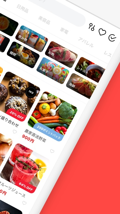 レット-食品ロス/在庫ロスを減らすフリマアプリ