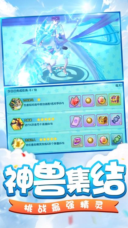 萌宠部落 screenshot-3