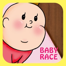 Baby Race