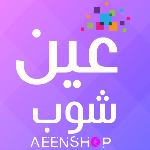 Aeen Shop