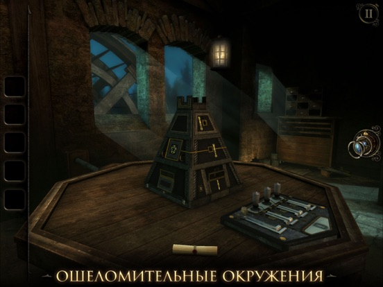 Скачать The Room Three