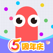 贪吃蛇大作战®-5 周年庆