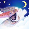 di zhao - 脱出ゲーム-初夏の夜の思い出 アートワーク