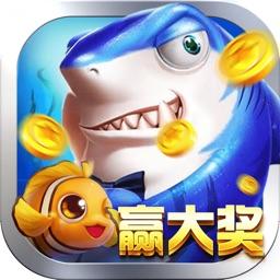 万人捕鱼游戏厅-万人比赛的竞技捕鱼游戏厅