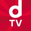 dTV / 映画やアニメ、ドラマまで、色々な作品が見放題!