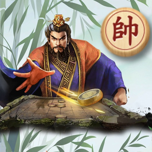Chinese Chess Online 4PM
