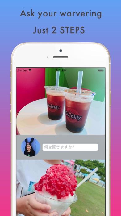 UP2U(あなた次第) Screenshot