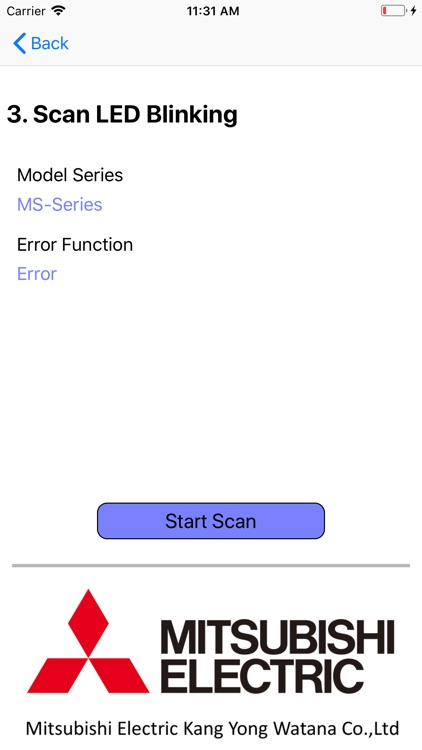 Error Code Scan screenshot-3