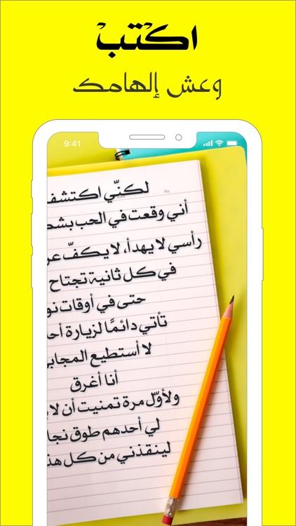 كتابة على الصور - تعديل الصور screenshot-9