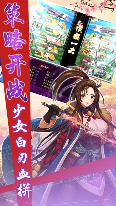 Screenshot for 樱之剑魂 - 和风刀剑本格之作 in Singapore App Store