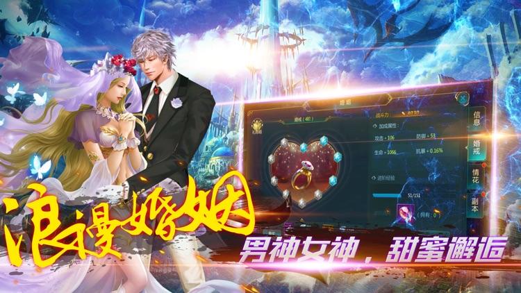 柒魔之泪-史诗级3D魔幻手游巨作 screenshot-4